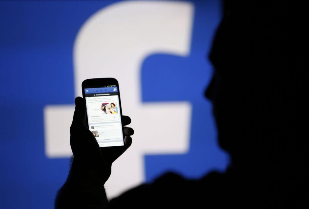 Comment Récupérer son Ex avec Facebook ? 5 conseils